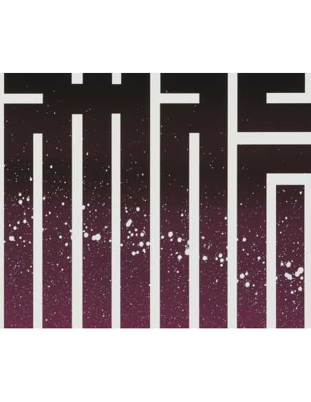 Lithography - L'ATLAS
