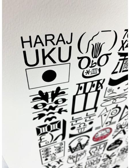 """Scrren print """"La loge fantastique 3"""" - HONET"""
